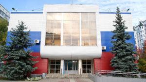 Налоговая инспекция №13, Новокузнецк