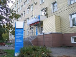 Налоговая инспекция по Центральному району Новокузнецка