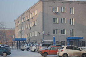 Налоговая инспекция №3, Белово