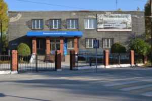 Налоговая инспекция ИФНС Гурьевск