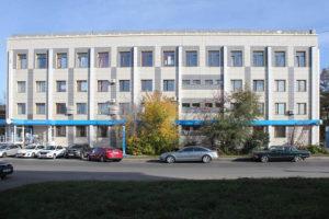 Налоговая ИФНС Кемерово