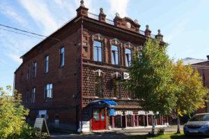 Налоговая ИФНС №1, Мариинск