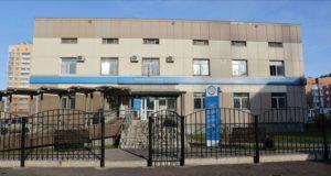 Налоговая инспекция №8, Междуреченск