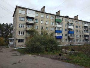 Налоговая инспекция ИФНС Мыски