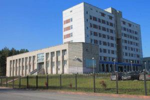 Налоговая инспекция №11, Прокопьевск