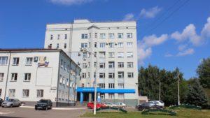 Налоговая ИФНС Киров, №14 Единый регистрационный центр