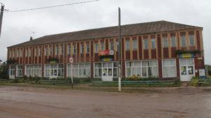 Налоговая инспекция ИФНС Богородск