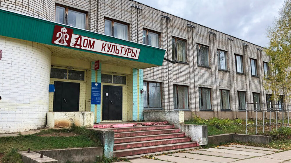 Налоговая инспекция ИФНС Нагорск