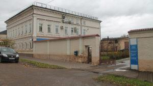 Налоговая инспекция Нолинск, №10