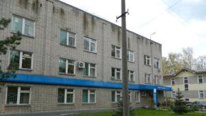 Налоговая инспекция №3, Омутнинск