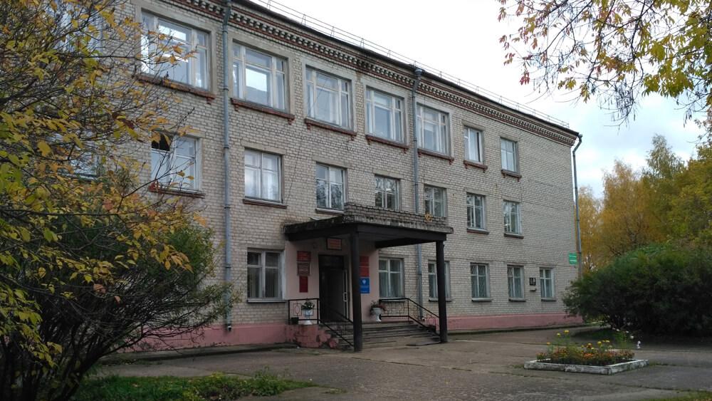 Налоговая инспекция ИФНС Подосиновец