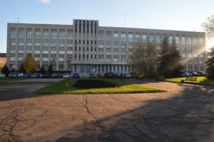 Налоговая инспекция №7, Кострома