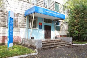 Налоговая инспекция Кострома