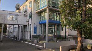 Налоговая инспекция №1, Краснодар