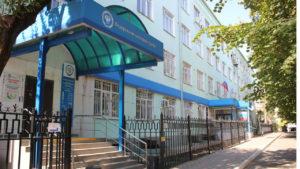 Налоговая инспекция №2, Краснодар