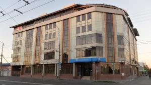 Налоговая инспекция №5, Краснодар