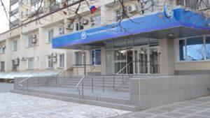 Налоговая инспекция ИФНС, Анапа