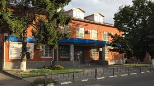 Налоговая инспекция №4, Каневская станица