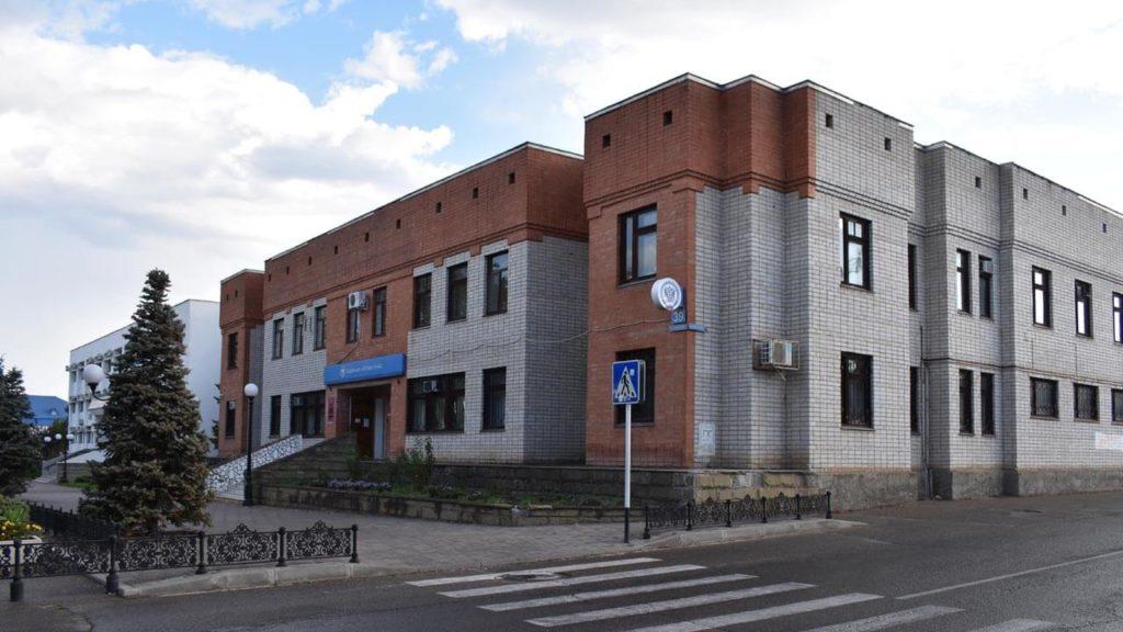 Налоговая инспекция ИФНС Кореновск