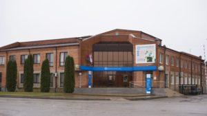 Налоговая инспекция ИФНС, Курганинск №18