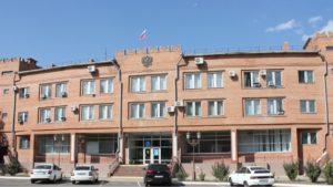 Налоговая инспекция ИФНС Новокубанск