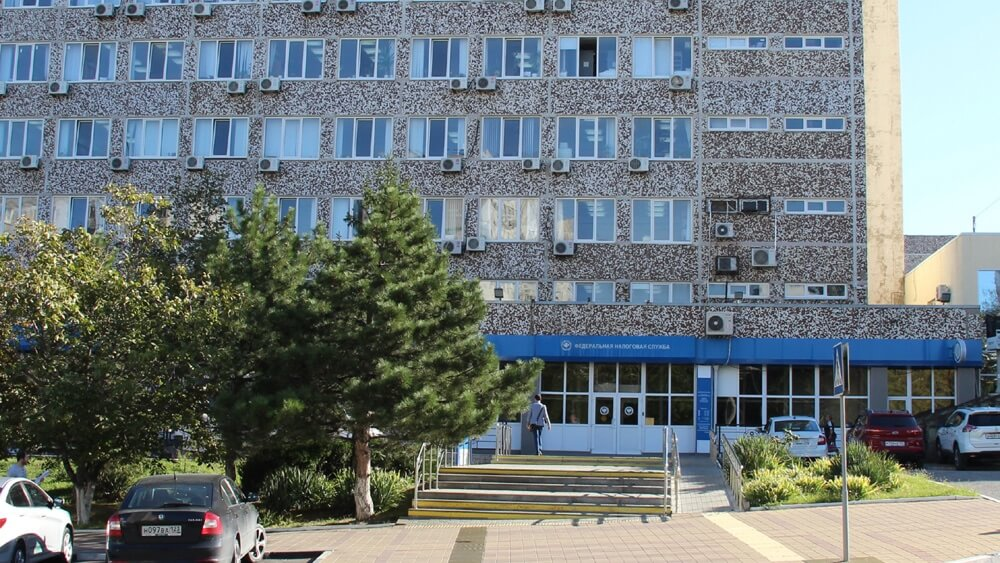 Налоговая инспекция ИФНС, Новороссийск