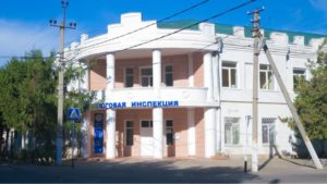 Налоговая инспекция ИФНС Приморско-Ахтарск