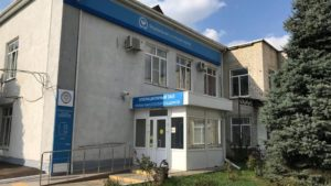 Налоговая инспекция ИФНС, Северская станица