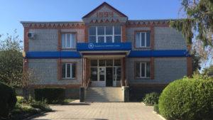 Налоговая инспекция ИФНС Староминская