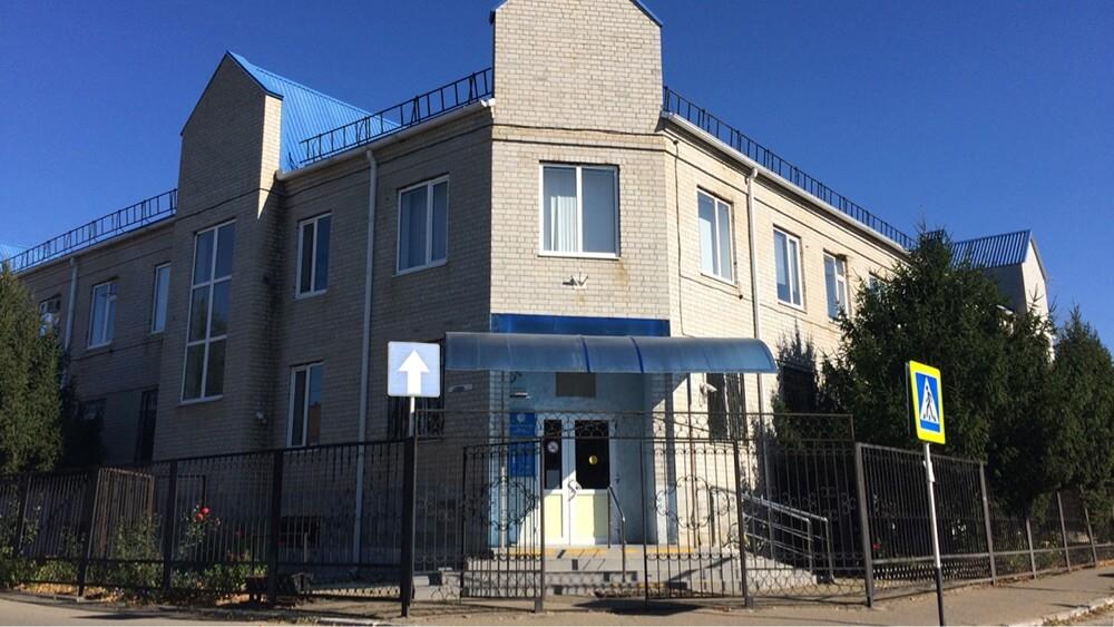 Налоговая инспекция ИФНС Тбилисская