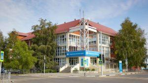 Налоговая инспекция №10, Тимашевск