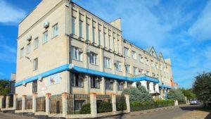 Налоговая инспекция №14, Усть-Лабинск