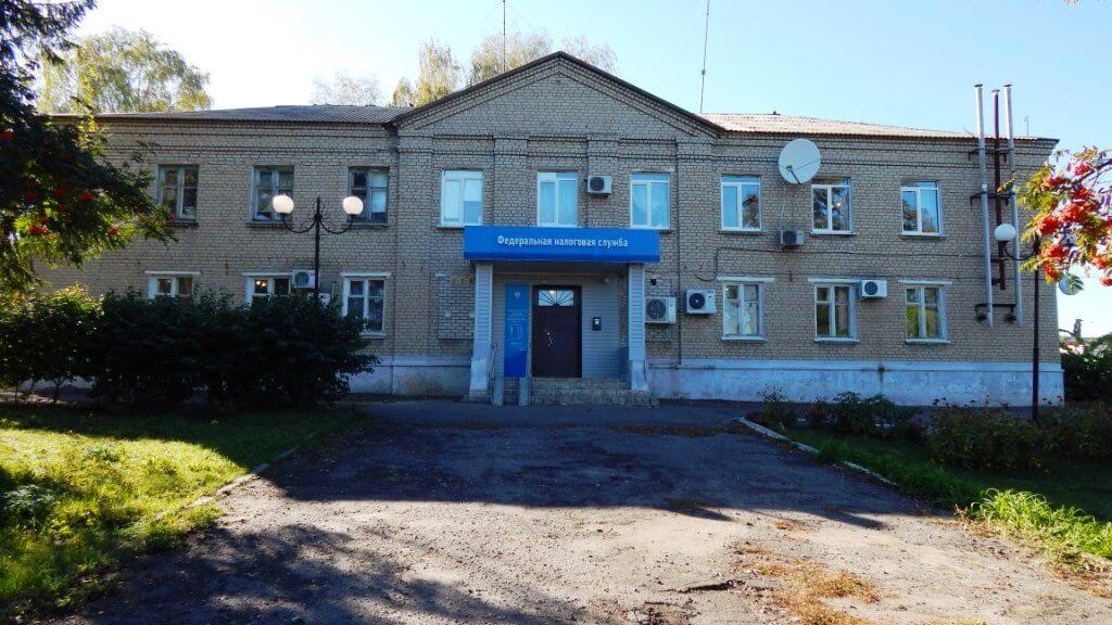 Налоговая инспекция №9, Мантурово