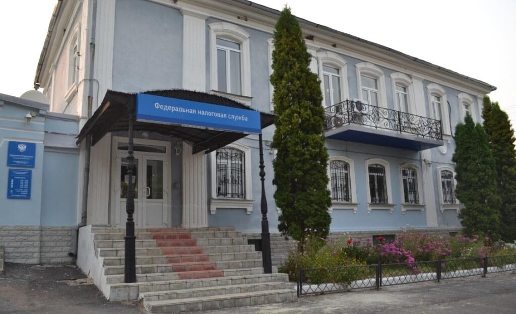 Налоговая инспекция №1, Рыльск