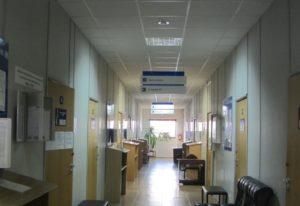 Налоговая инспекция Бокситогорск