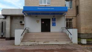 Налоговая инспекция ИФНС, Кириши