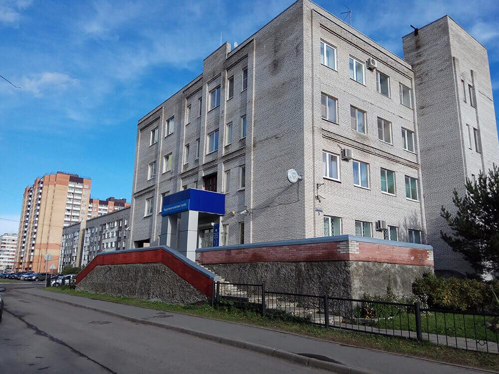 Налоговая инспекция №2, Кировск
