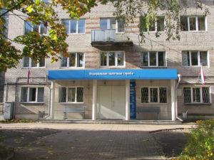 Налоговая инспекция ИФНС, Луга
