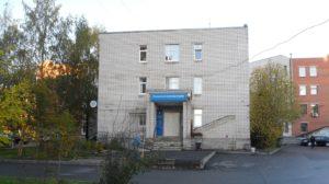 Налоговая инспекция ИФНС, Тосно