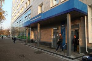 Налоговая инспекция №21 Москва в ЮВАО