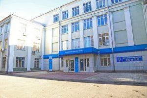 Налоговая инспекция №25 Москва в ЮАО