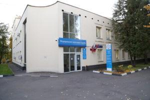 Налоговая инспекция №26 Москва в ЮАО