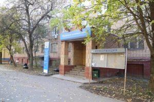 Налоговая инспекция №29 Москва в ЗАО