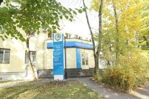 Налоговая инспекция №30 Москва в ЗАО
