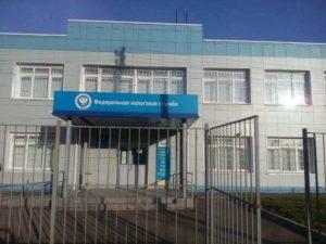 Налоговая инспекция №19, Волоколамск