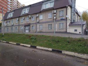 Налоговая инспекция ИФНС, Домодедово