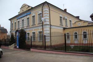 Налоговая инспекция ИФНС, Егорьевск