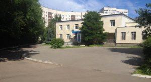 Налоговая инспекция №1, Жуковский