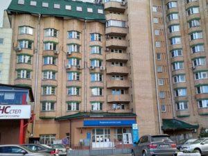 Налоговая инспекция ИФНС, Наро-Фоминск