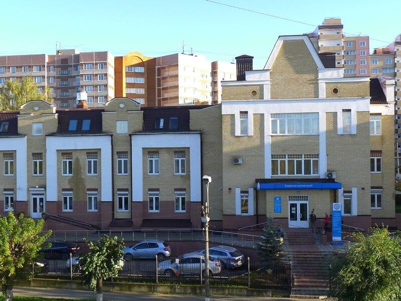 Налоговая инспекция Ногинск